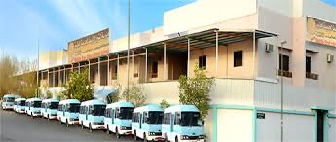 New Middle East International School